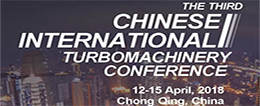 the Third Chinese International Turbomachinery Conference