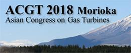 Gas Turbine conference - Japan